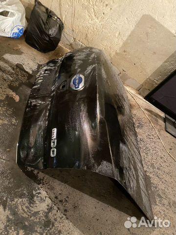 Крышка багажника Datsun on-Do  89205122225 купить 2