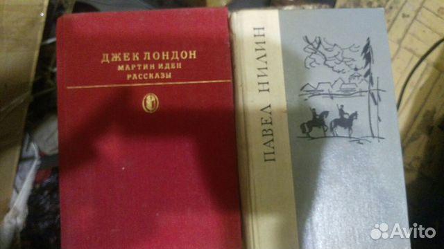Книги 89129864001 купить 10