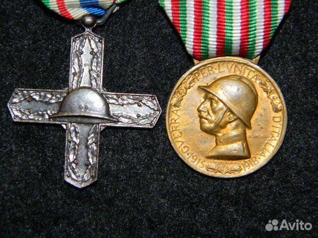 кресты и медали итальянской республики фото грядки ароматными