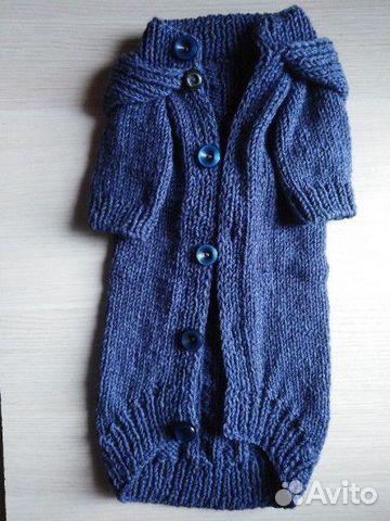 Новая одежда для собак 89514040199 купить 2