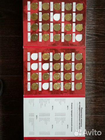 Альбомы с памятными монетами  89156021289 купить 5
