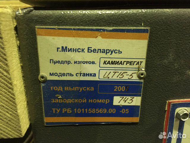Торцовочный станок 89086492339 купить 2