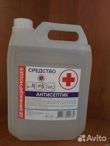 Антисептик спиртовой 5 л купить 1