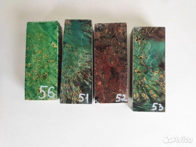Стабилизированная древесина, бруски 89109012810 купить 2