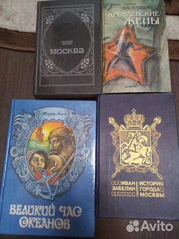 Книги 89383147566 купить 1