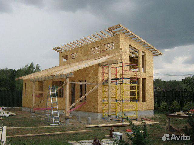 Строительство и ремонт 89532487036 купить 1