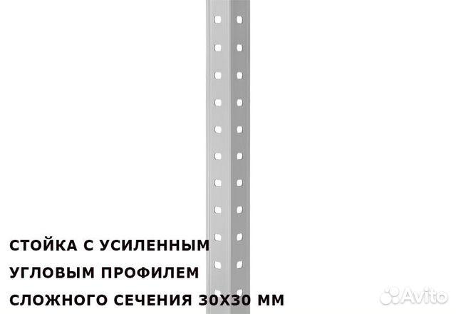 Новые металлические стеллажи с нагрузкой до 500 кг 89324784222 купить 2