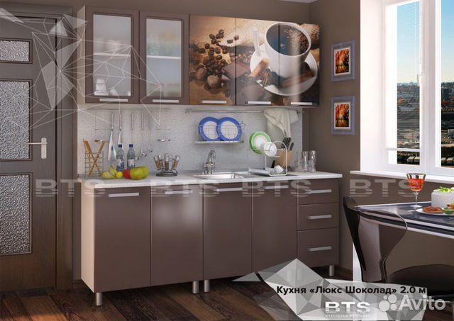Кухня 2.0 Люкс Шоколад 89185296004 купить 1