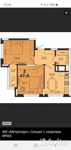 2-к квартира, 48 м², 6/25 эт. 89623902880 купить 1