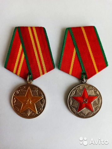 Медаль за 20 и 15 лет безупречной службы мвд  89371276444 купить 1