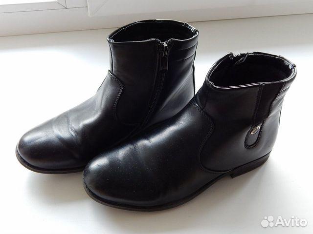 Туфли-полуботинки детские на девочку  89614983783 купить 1