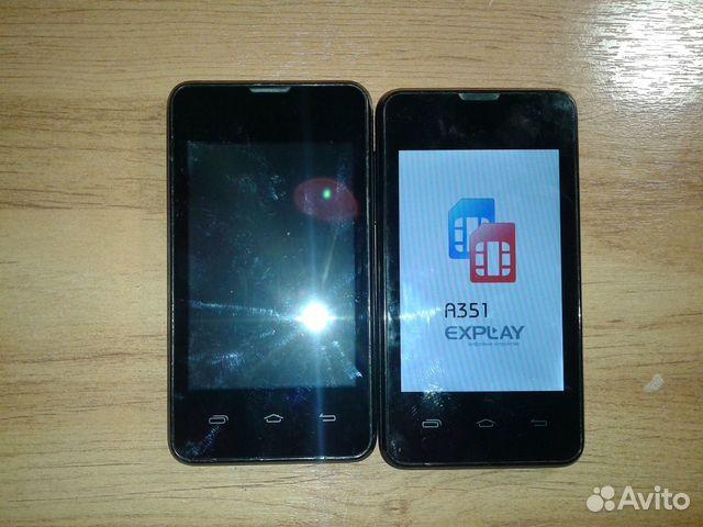 Смартфон Explay A 351  89585752424 купить 7