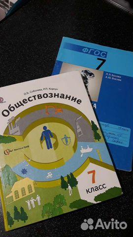 Учебники  89297733285 купить 1