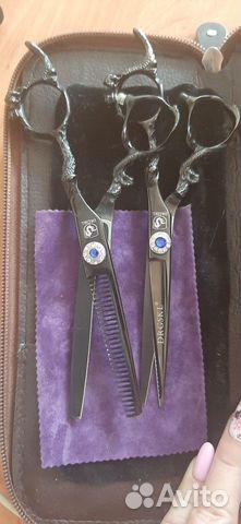 Ножницы  89533475571 купить 1