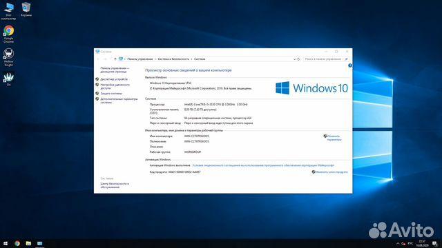 Компьютер i5-3330, 8GB, GTX 650  купить 2