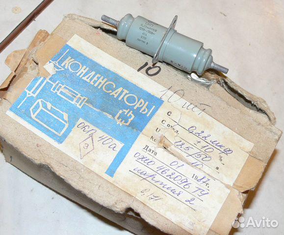 Для радиоаппаратуры конденсатор проходные окп оскп  89138451533 купить 1