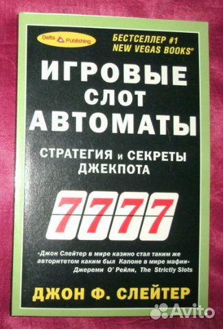 Скачати міні ігри азартні
