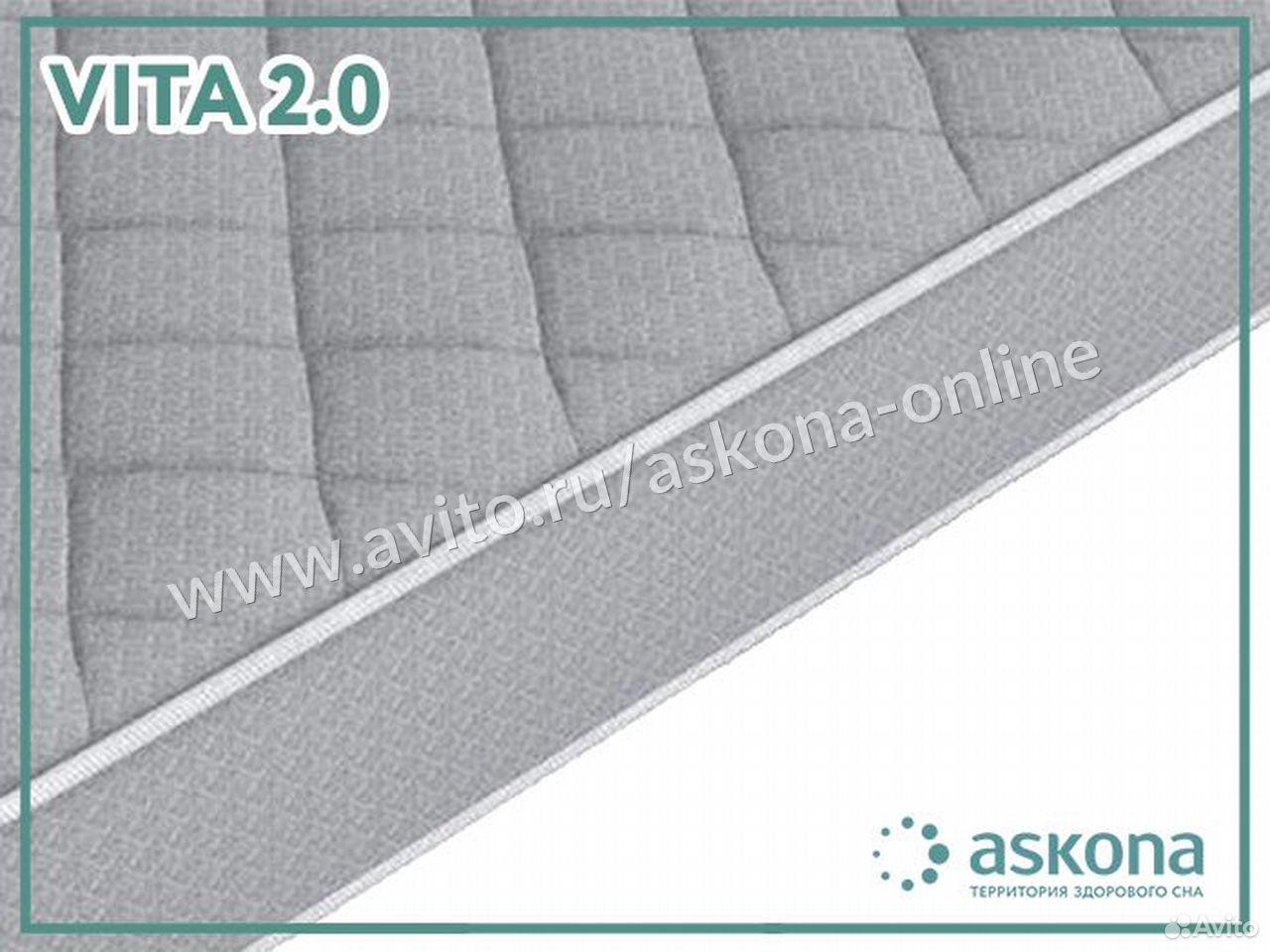 Матрасы Askona Vita 2  89962296213 купить 4