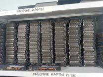 Sаpphire Rаdeon R9 380X нa 4Gb
