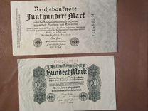 Банкноты Германии 1922 год на выбор