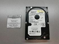 Жесткий диск IDE 80Gb Western Digital WD Caviar — Товары для компьютера в Краснодаре
