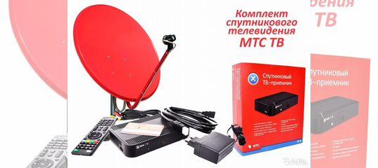 спутниковая антенна для интернета и телевидения