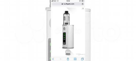 Купить электронную сигарету киров авито давыдов рич сигареты купить