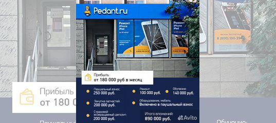 Бизнес план канск бизнес план готовый текст