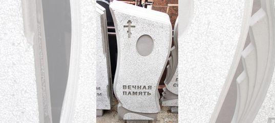 Памятник крошка цена Норильск изготовление памятников мурманск петрозаводск