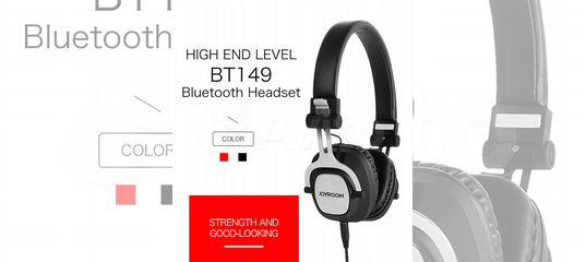 Наушники JoyRoom JR-BT149 Bluetooth Black купить в Новосибирской области на  Avito — Объявления на сайте Авито aefe4361e6124