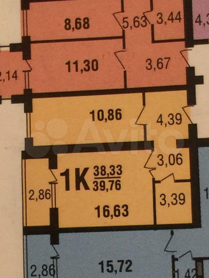1-к квартира, 39.8 м², 2/4 эт.  89833490456 купить 1