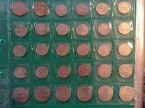 Монеты и купюры СССР (на обмен)