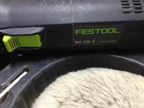 Эксцентриковая шлифовальная машинка Festool
