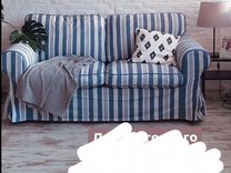 Чехол на диван — Мебель и интерьер в Омске