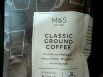 Кофе растворимый арабика Англия