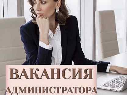 Работа в вебчате северобайкальск работа для девушки в москве 5 2