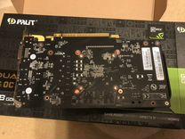 GeForce GTX 1050 Ti — Товары для компьютера в Москве