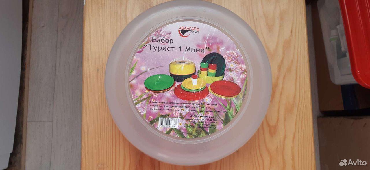 Набор посуды турист-1 мини  89644119808 купить 5