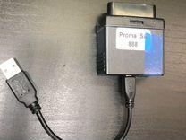 GPS маяк Proma Sat 888