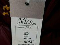 Новое зимнее пальто 54-58 размер /обмен