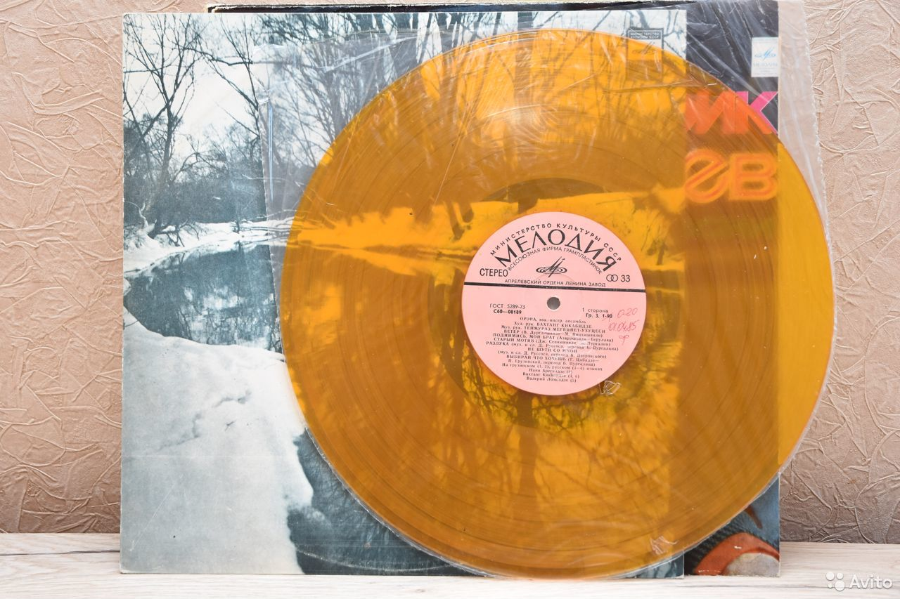 Редкие пластинки на Мелодии и пост-СССР лейблах  89286344691 купить 7