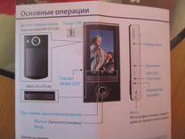 """Мобильная HD камера """"sony"""""""
