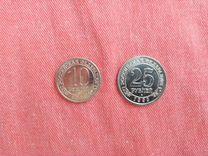 10 25 рублей 1993г