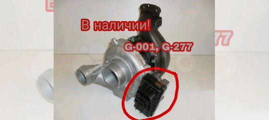 Актуатор турбины Mercedes ом642. В наличии купить в Красноярском крае | Запчасти | Авито