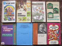 Право, философия, коммунизм, кролики