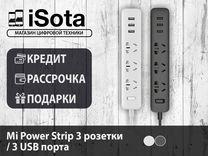 Mi Power Strip 3 розетки / 3 USB порта