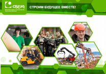 Оператор производственной линии, г.Санкт-Петербург