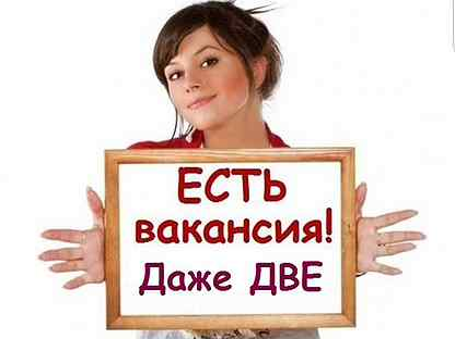 работа в москве для девушек продавцом