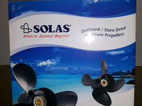 Винт гребной 4х лопастной Solas