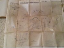 Антиквар книга оборона Порт-Артура